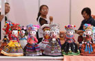 首届鄂尔多斯文化产业博览交易会在鄂尔多斯市隆重开幕