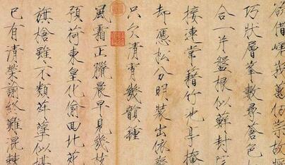 从宋徽宗到慈禧帝王品味:台北故宫博物院精品展