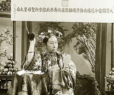 慈禧太后紫禁城里的摄影术